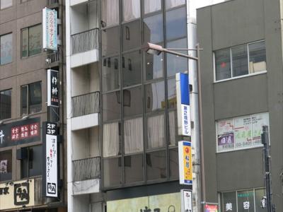 SoSu 浜松町