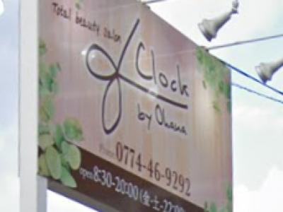 Clock by Ohana