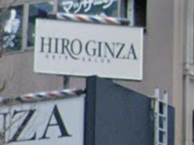 HIRO GINZA 田町店