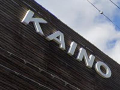KAINO 深井本店