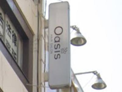 Oasis 横浜店