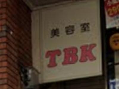 TBK 千歳烏山店