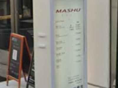 MASHU 紙屋町店