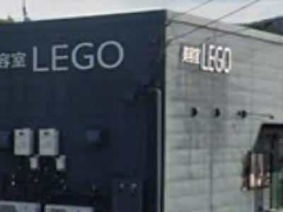 LEGO 諫早店