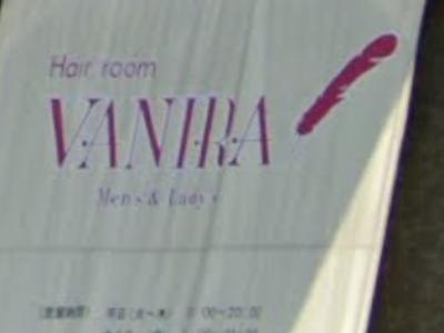 Hair room VANIRA