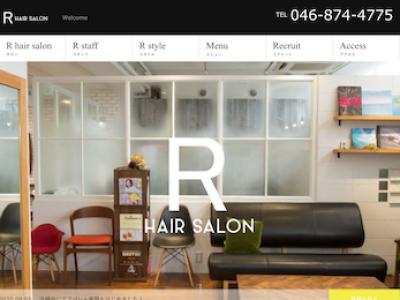 R hair salon