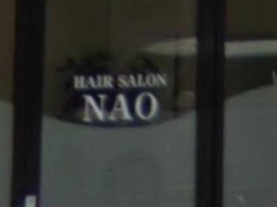 Hair Salon NAO