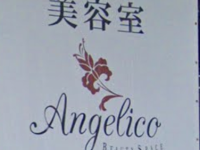 Angelico 蒲田東口店