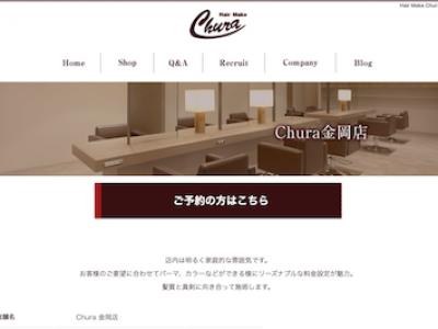 Chura 金岡店