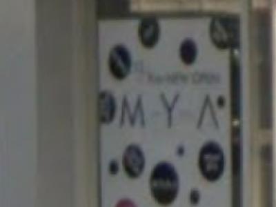 MYA 昭和店