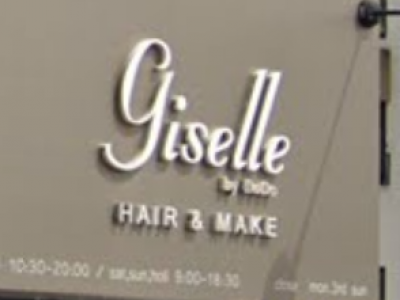 giselle by Do Do