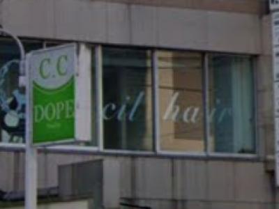 Cecil hair へアー JR京都駅前店
