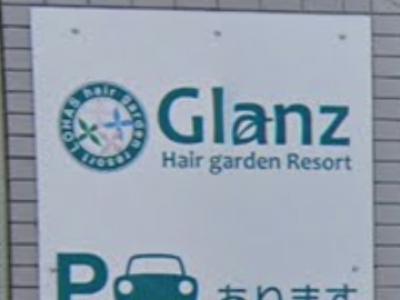 Hair Garden Resort Glanz 淵野辺
