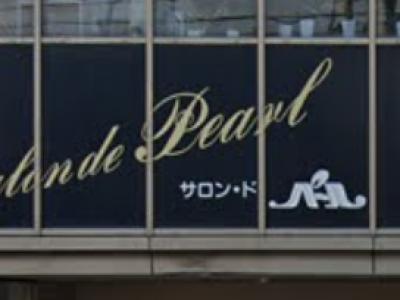 Salon de Pearl