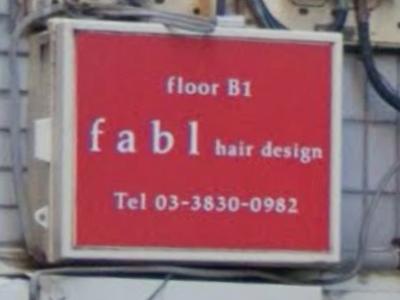 hair design fabl