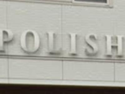 ヘアーメイクポリッシュ 久世店