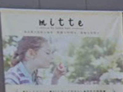 mitte by Lumo hair