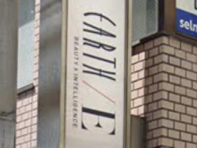 EARTH Elegance 田町店