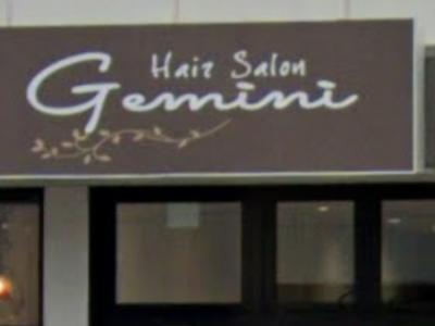 Hair Salon Gemini
