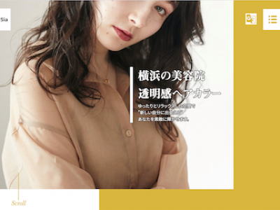 Sia - https://sia-okurayama.com/
