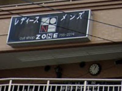 CUT SHOP ZONE
