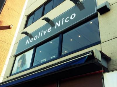 Neolive Nico 大井町店
