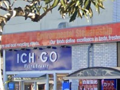 美容室 ICH GO 野上店