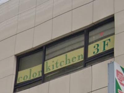 color kitchen 三軒茶屋店