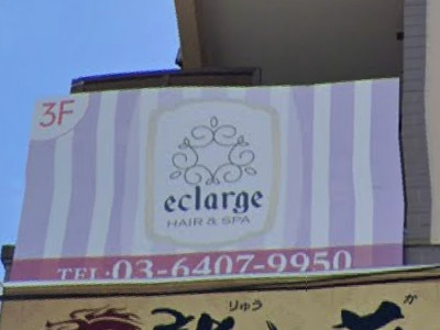 eclarge