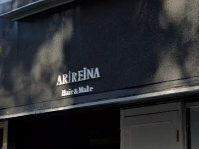 ARIREINA 逗子店
