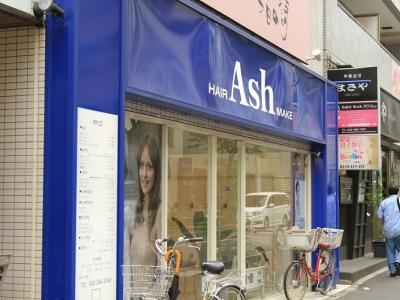 Ash 武蔵小金井店