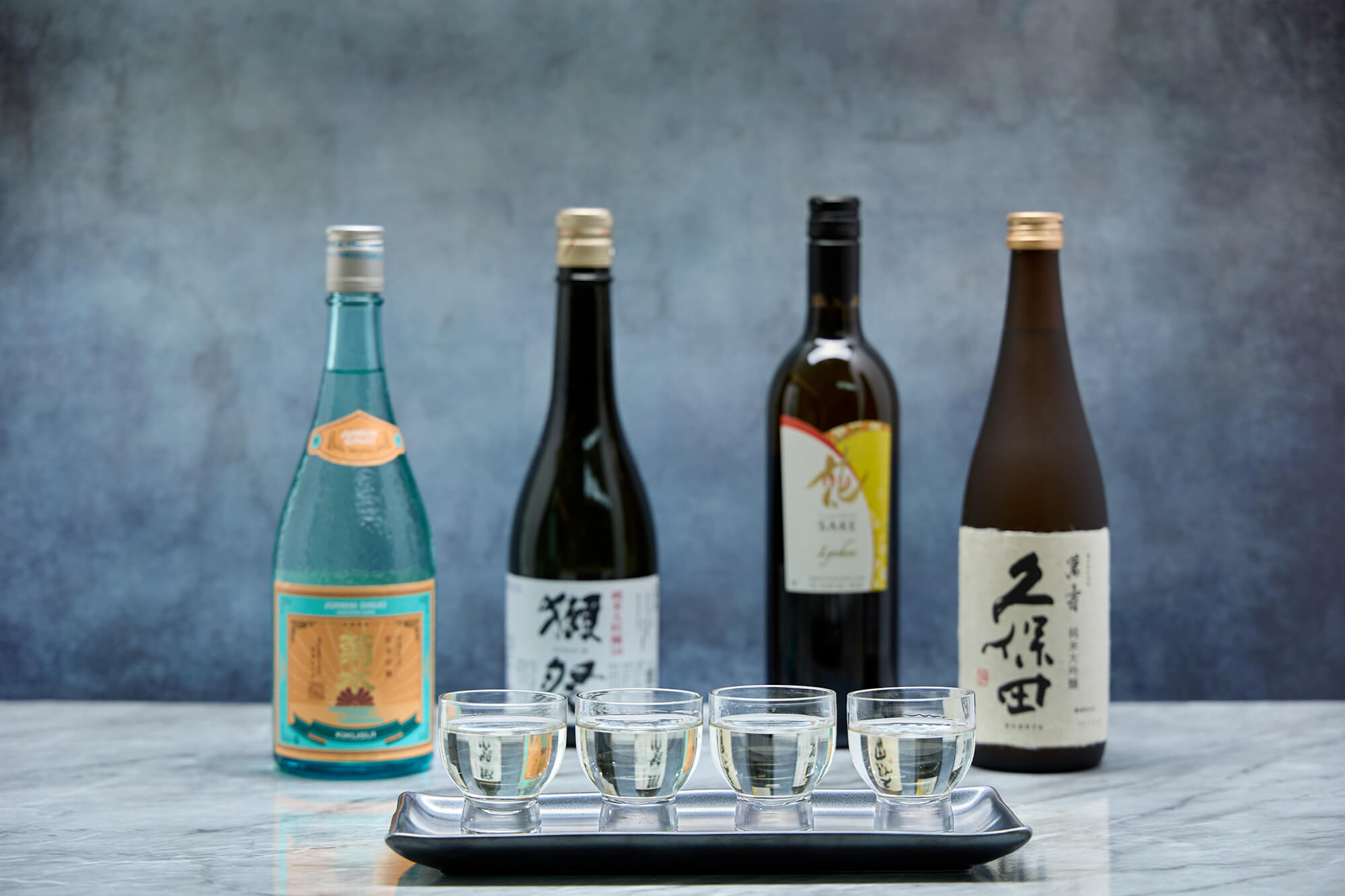 Haru Sake Flight