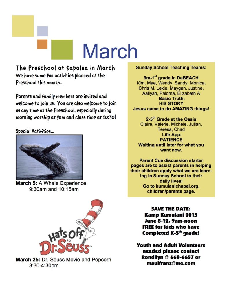 Mar15 newsletter p4