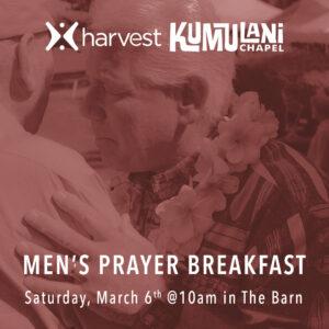 Men's Prayer Breakfast 2021