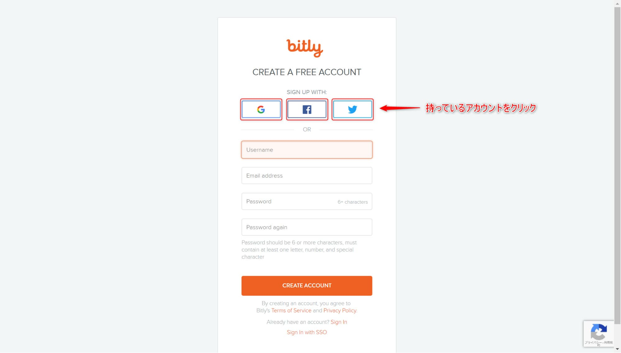 bitly Google,Facebook,Twitterでサインイン