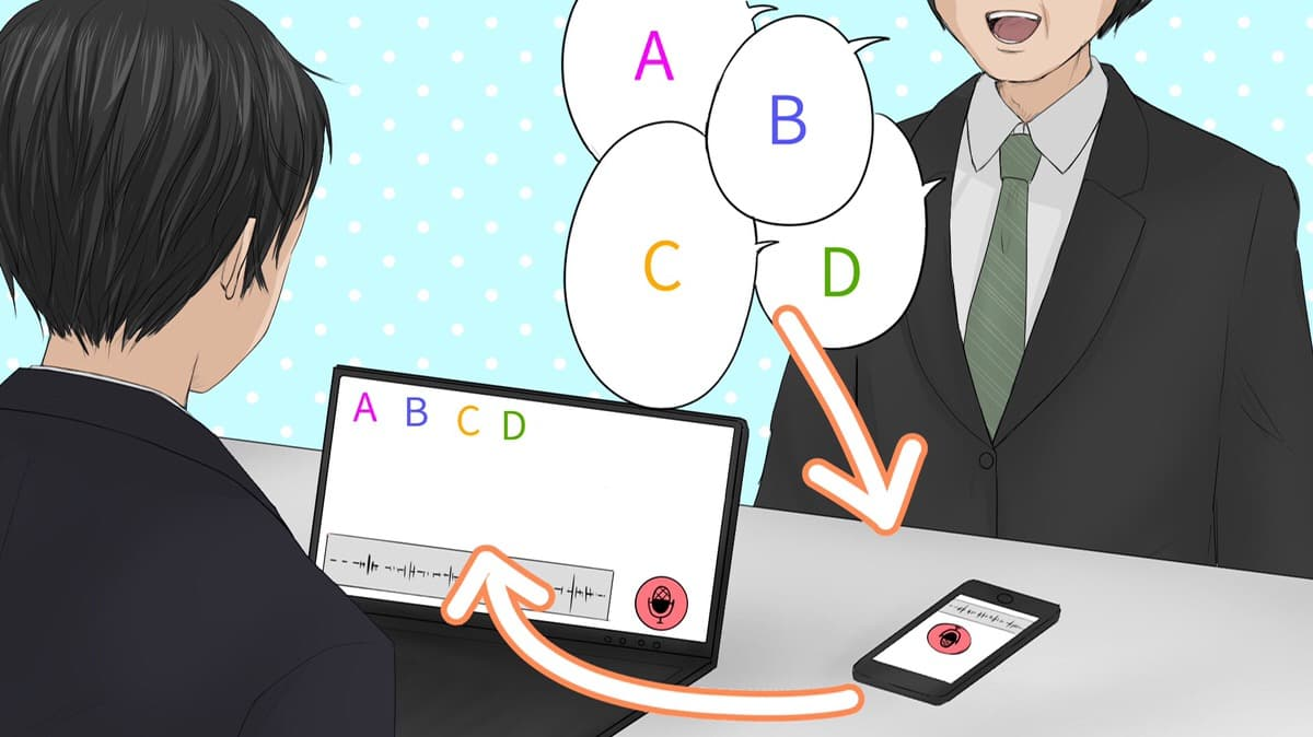 Googleドキュメントに音声認識で文字入力する方法