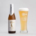 Imagen de la marca de cerveza Cerveza Moli Balear