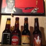 Imagen de la cervecería Arcoiris Bar