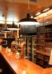 Imagen de la cervecería Cervecería Oldenburg