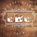 Imagen de la cervecería Craft Beer Club Alcalá