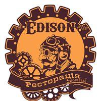 Imagen de la cervecería Edison