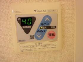 グランジャ横浜 203号室の設備