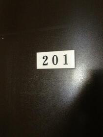 サーフサイドヒルズ九十九里 201号室の玄関