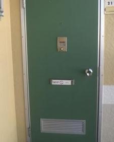 ドリームハイツ澤 2号棟 211号室の玄関