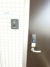 ボヌール 105号室のセキュリティ