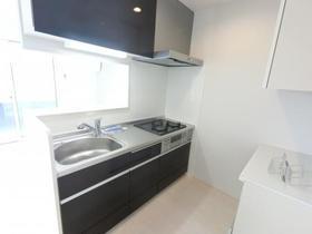 京和風 嵐山 星 102号室のキッチン