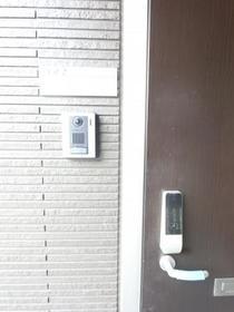 京和風 嵐山 星 102号室の設備