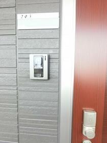 サンジョルディ フロール 203号室の設備
