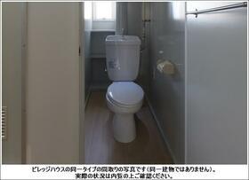 ビレッジハウス雨ヶ谷2号棟 0405号室のトイレ