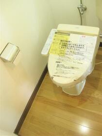北村ハイツ 104号室のトイレ